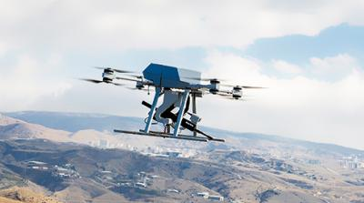 Turkey's First National, 'Grenade  Launcher  Drone Songar'
